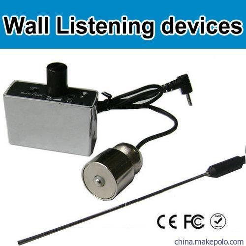 Wall listening 1