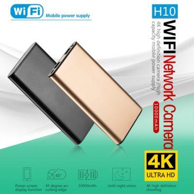 Getarnte Überwachungskameras | Powerbank mit HD-Kamera in 4k sowie IR und WiFi