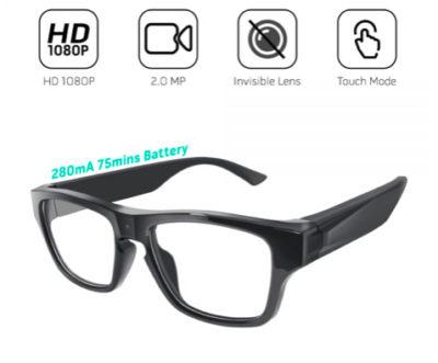 Videobrille